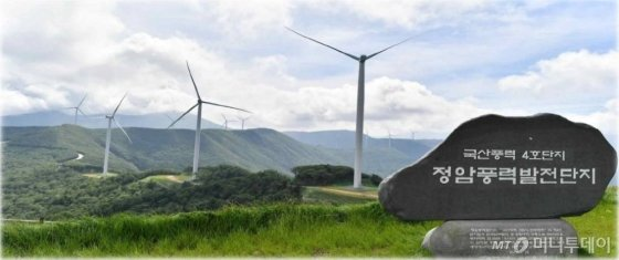 강원도 정선군 고한읍 만항재 일원에 자리한 정암 풍력발전단지 모습./사진제공=한국에너지공단