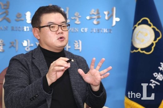 박종우 서울지방변호사회 회장