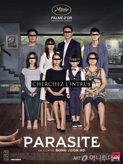 영화 '기생충'의 프랑스 포스터