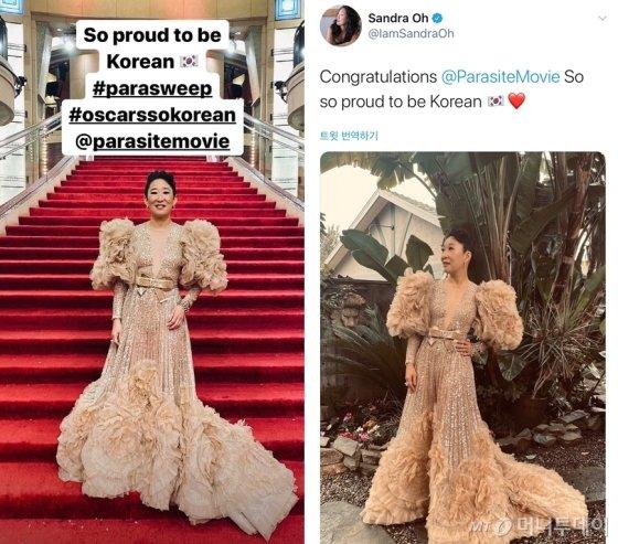 배우 산드라 오가 영화 '기생충'의 아카데미 상 수상을 축하하며 한국에 대한 애정을 드러냈다. /사진=산드라 오 인스타그램, 트위터 캡처