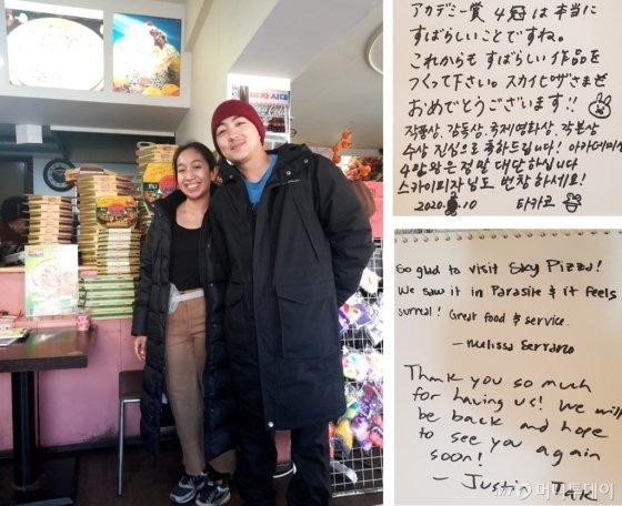 가게를 찾은 미국 국적의 관광객 저스틴 탁(Justin Tak)씨(남성)와 멜리사 세레노(Melissa Serrano)씨(여성). / 사진 = 오진영 기자