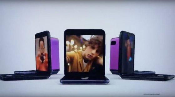 삼성전자 폴더블폰 '갤럭시 Z 플립' 티저 영상 캡처