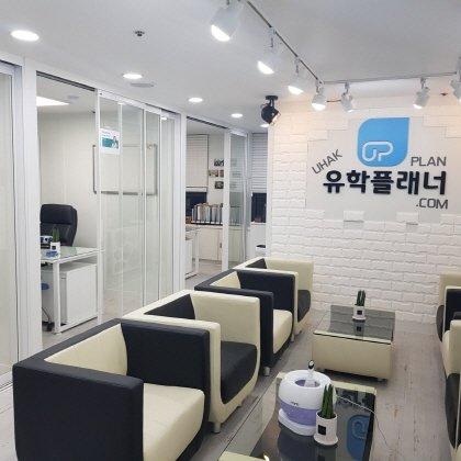 사진제공=유학플래너닷컴