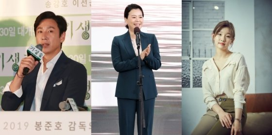 영화 '기생충'에 출연한 한국예술종합학교 출신 배우들. 왼쪽부터 이선균, 장혜진, 박소담.