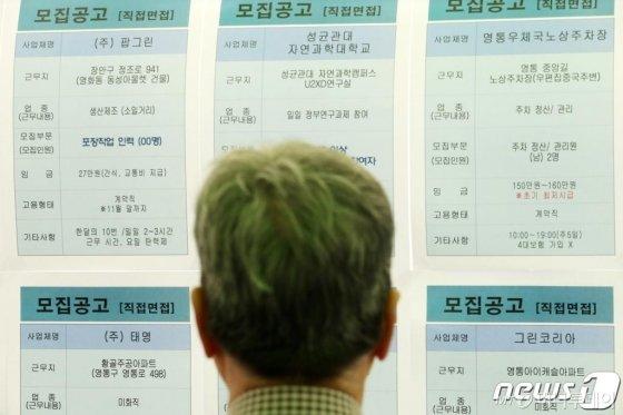 5일 오후 경기도 수원역 광장에서 열린 노일일자리 채용 한마당에서 한 구직자가 일자리를 위해 채용게시판을 살펴보고 있다. /사진=뉴스1