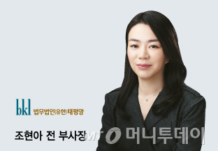 '로펌 라이벌' 광장·태평양, 한진그룹 '남매의 난' 대리전