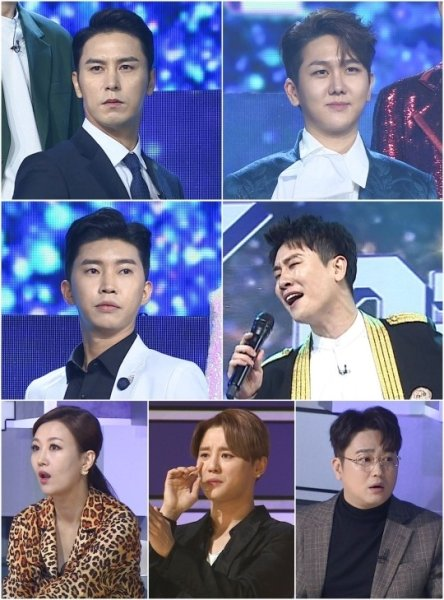 TV조선 '미스터트롯' /사진제공=TV조선