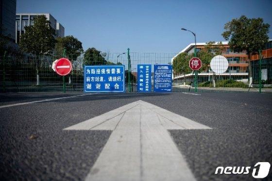 지난 5일 중국 항저우의 알리바바 본사 인근에 통행금지를 알리는 장벽이 설치되어 있다. © AFP=뉴스1