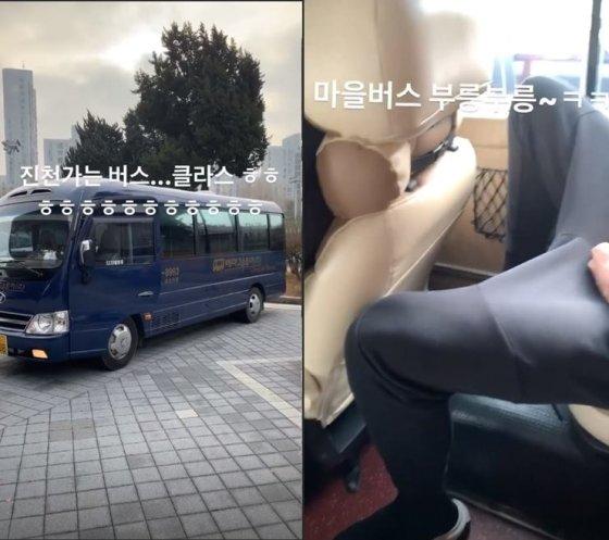 농구선수 허훈이 공개한 진천선수촌으로 가는 버스 모습/사진=허훈 인스타그램 캡쳐