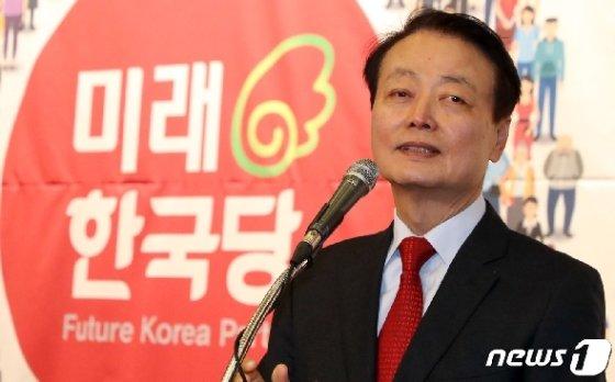한선교 미래한국당 대표. 2020.2.5/뉴스1 © News1 김명섭 기자