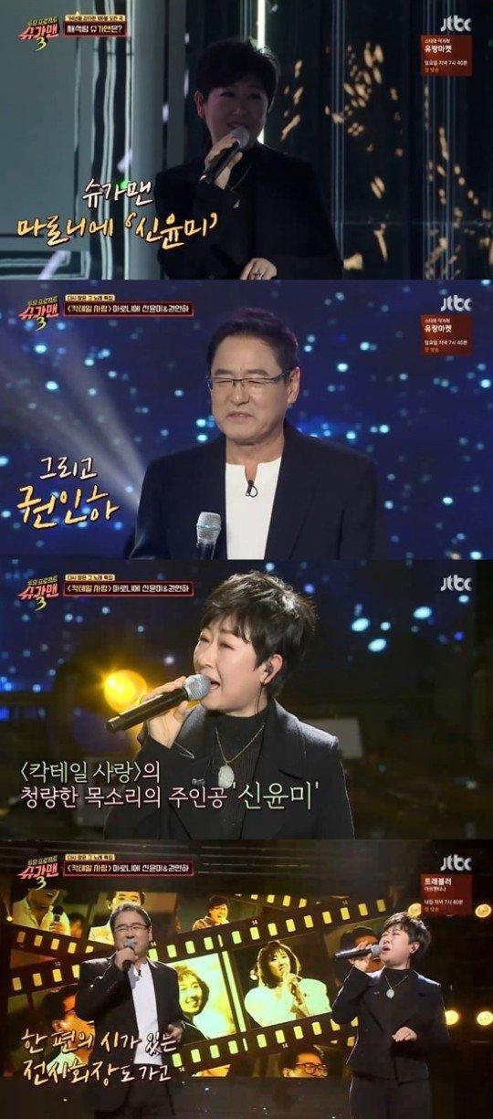 JTBC '슈가맨3' 자료사진./사진=JTBC