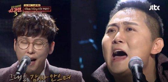 JTBC '슈가맨3' 방송화면 캡쳐