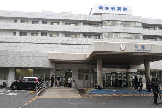 사이세이카이아리다(濟生會有田)병원. 이 병원의 외과의사 한 명이 '코로나19' 확진 판정을 받으면서 의료진 안전에 대한 우려도 나오고 있다. /사진=AFP