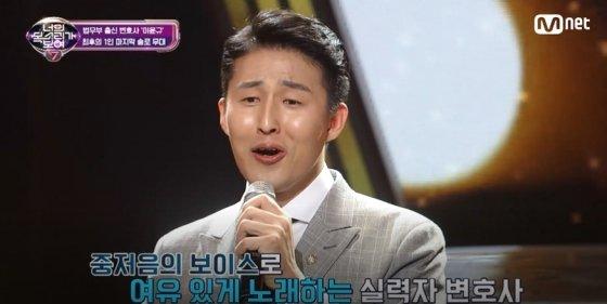 Mnet '너의 목소리가 보여7'/사진=방송 화면 캡쳐