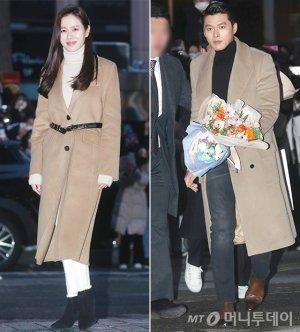 '사랑의 불시착' 현빈♥손예진, 종방연 패션도 커플룩?