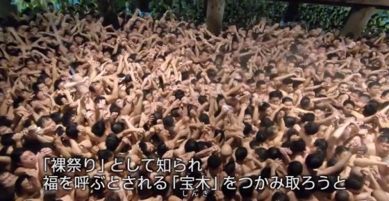 지난 15일 일본 알몸축제 현장/사진=마이니치신문 영상 캡처