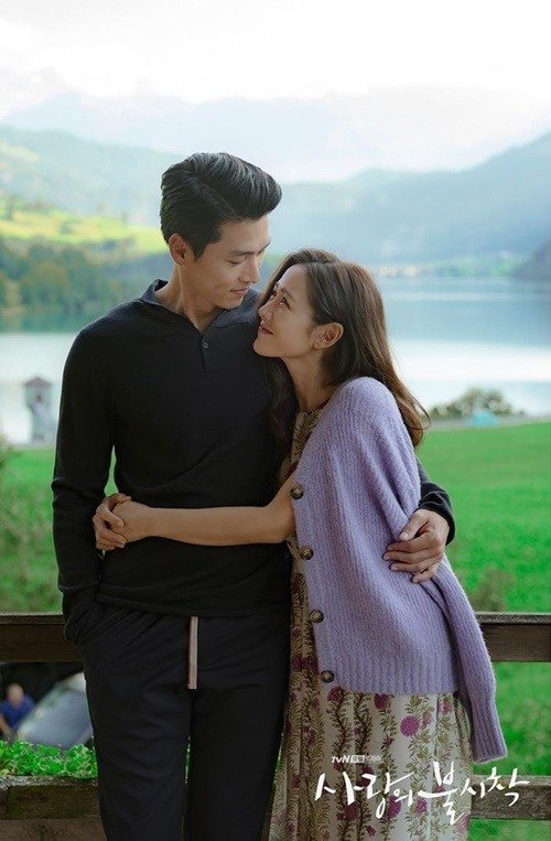 /사진=tvN 인스타그램 캡처