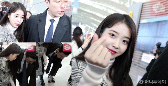 [영상]아이유 '경호원과 팬 생각하는 훈훈함'