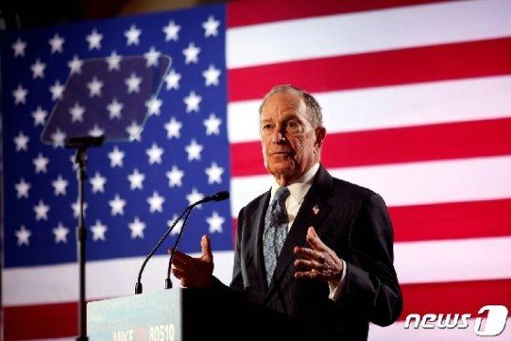미국 민주당 대선후보 마이크 블룸버그 전 뉴욕시장 © 로이터=뉴스1