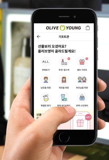 올리브영, 모바일 '선물 서비스' 도입…추천까지 '간편'