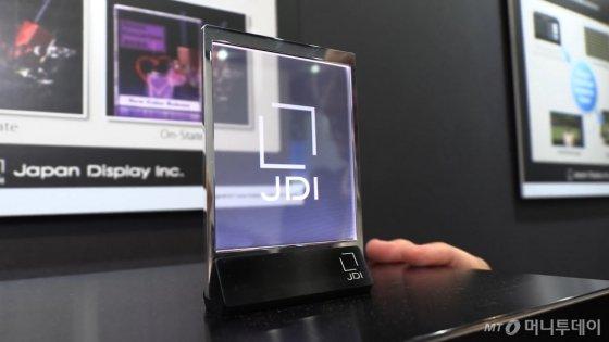 일본 디스플레이의 자존심 JDI(재팬디스플레이)는 최신 제품과 연구·개발 성과를 잇따라 공개하며 대규모 투자 유치나 공장 매각을 추진하고 있다./사진= charbax