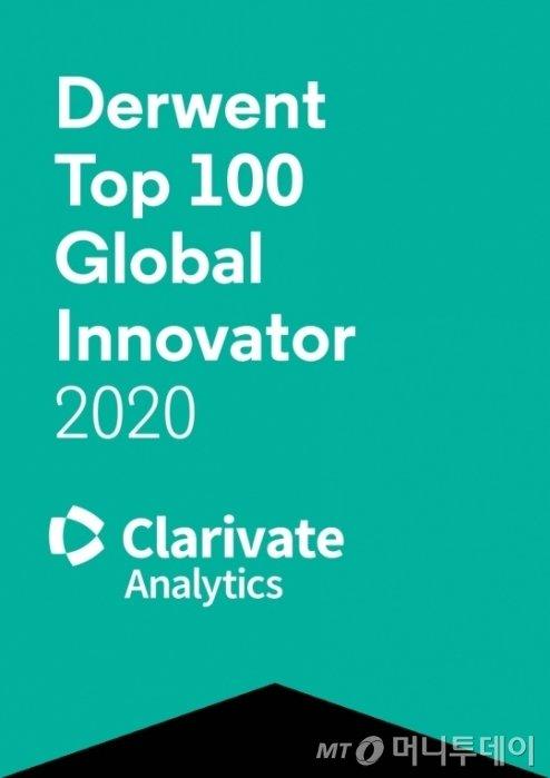 삼성전자·LG전자·LS산전, 9년 연속 '글로벌 100대 혁신기업' 올라