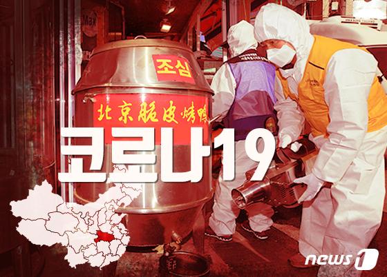 중국은 확진자 증가폭 둔화, 한국은 급증