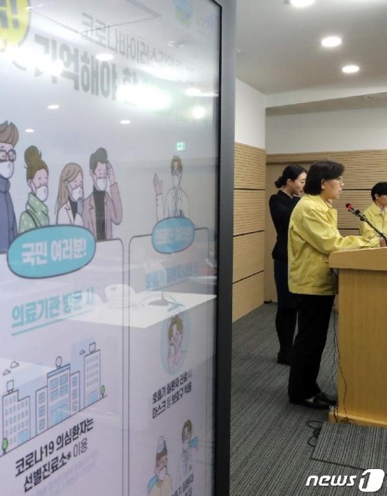 [사진] 질병관리본부 '코로나19 국내 발생 현황 설명'