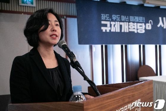 [사진] 규제개혁당 정책 발표하는 권선주 대변인