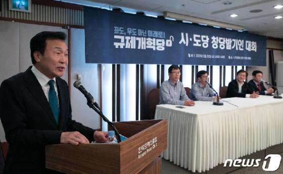 [사진] 규제개혁당 창당발기인 대회 축사하는 손학규 의원