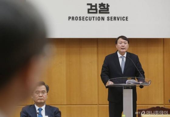 윤석열, '코로나19 대응TF' 가동 지시…소환조사 최소화