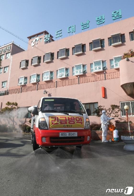 [사진] '코로나19 화약고' 청도대남병원 긴급 방역