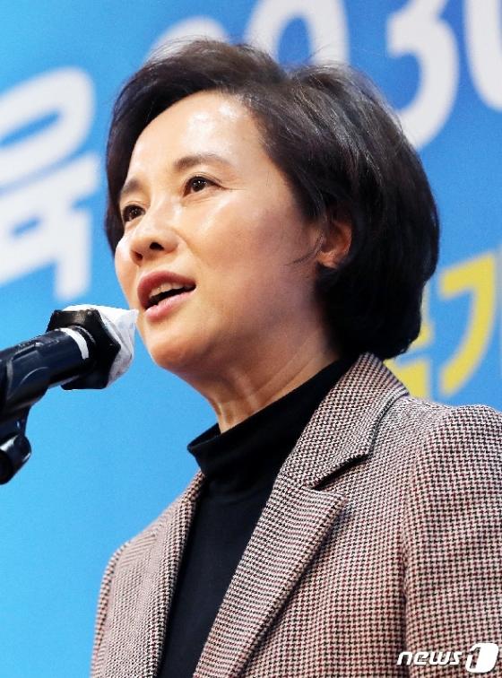 [사진] 축사하는 유은혜 사회부총리
