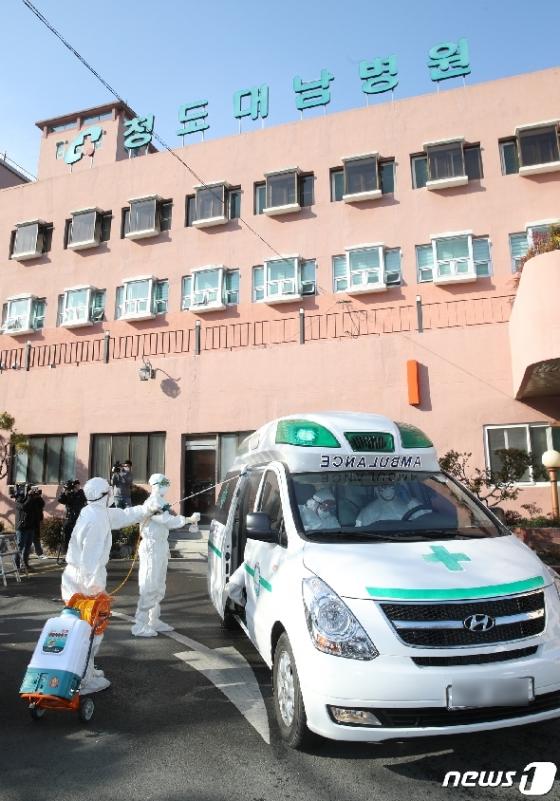 [사진] 청도대남병원 하나둘 떠나는 환자들