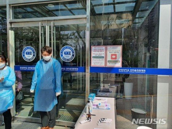 이스라엘 '청정국'인데…성지순례단 9명 코로나 감염 미스터리