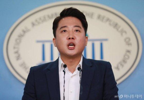 이준석 미래통합당 최고위원/사진=이동훈 기자