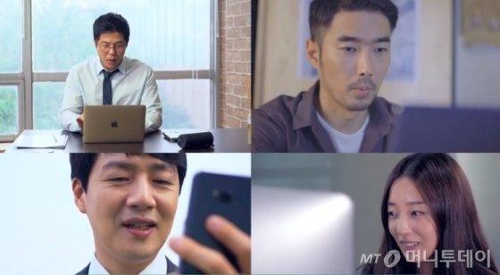 화상회의 솔루션 실제 사용모습/사진제공=알서포트