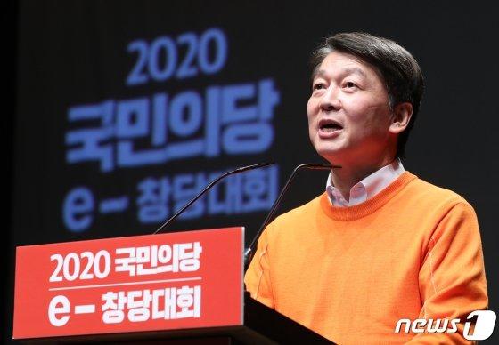 국민의당 대표로 선출된 안철수 대표가 23일 서울 강남구 SAC아트홀에서 열린 '2020 국민의당  e-창당대회'에서 대표 수락연설을 하고 있다/사진=뉴스1