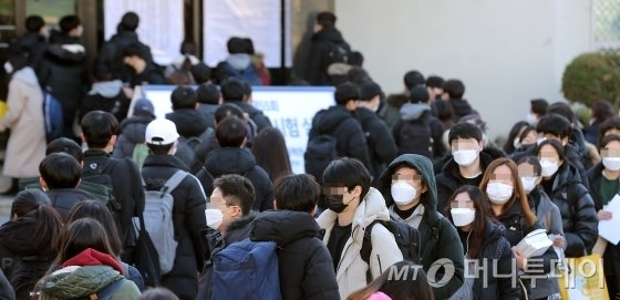 코로나19 확진자가 550여명을 넘어간 가운데 23일 오전 서울 성동구 한양대학교에 마련된 제55회 공인회계사(CPA) 1차 시험 고사장에서 응시생들이 마스크를 쓰고 입장하고 있다. / 사진=김창현 기자 chmt@