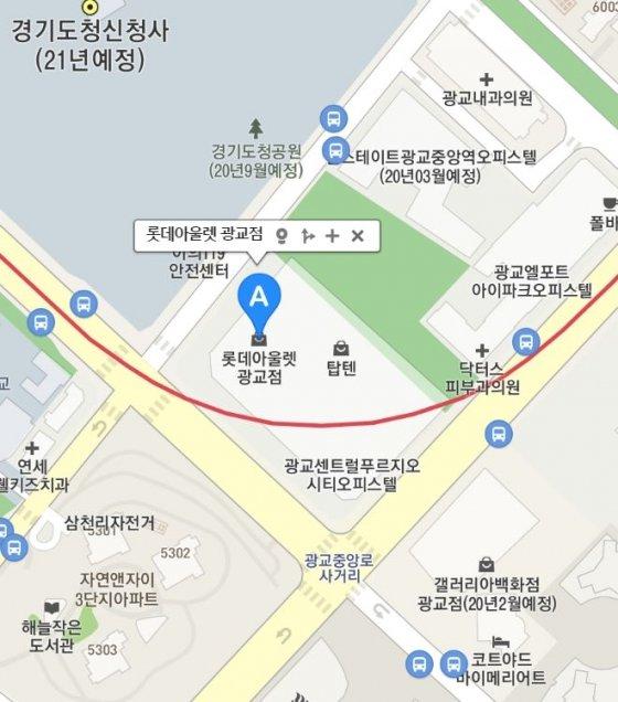 롯데아울렛 광교점과 갤러리아 광교점 위치도/사진=다음 지도