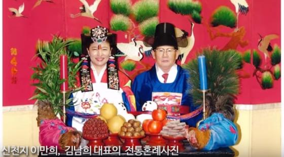 /사진=유튜브 채널 '김남희 양심선언' 영상 캡처