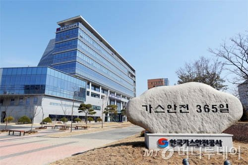 한국가스안전공사 / 사진제공=한국가스안전공사