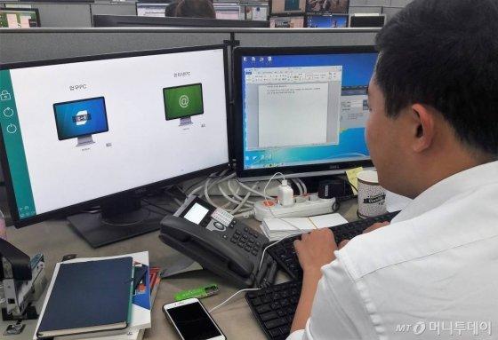 증권사 직원이 업무용과 인터넷용으로 이원화된 PC를 이용하고 있다. /사진=김유경기자