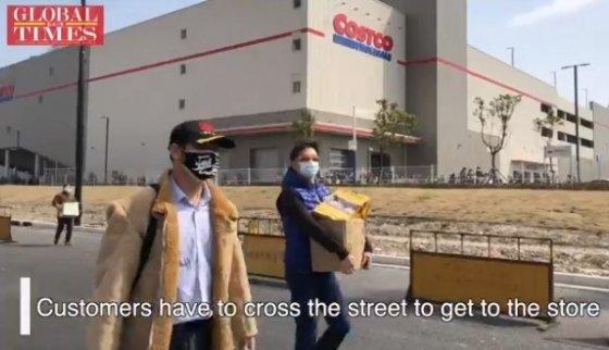 글로벌타임즈 영상 갈무리