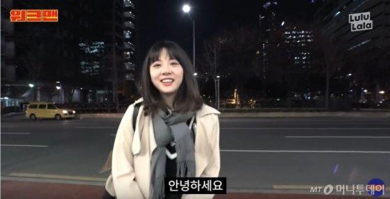 김민아 아나운서. /사진='워크맨' 유튜브 캡처