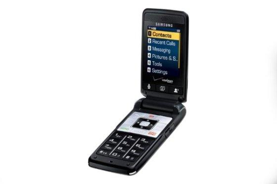 삼성전자의 플립폰 SCH-U320
