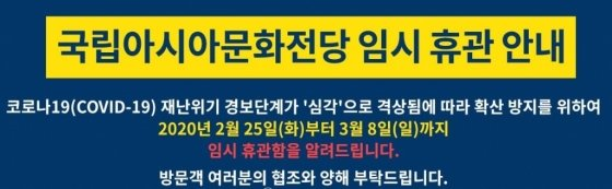 """문화계 '비상' 너머 '비명'…취소 도미노에 """"죽을 맛"""""""