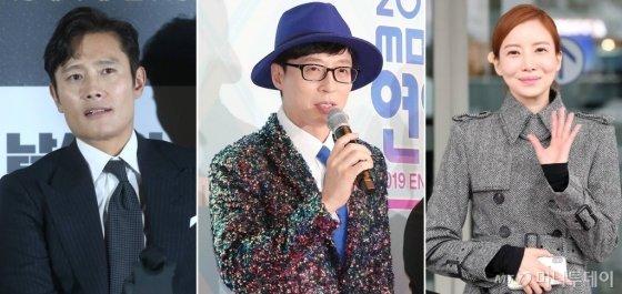 왼쪽부터 배우 이병헌, 방송인 유재석, 배우 윤세아. /사진=머니투데이DB