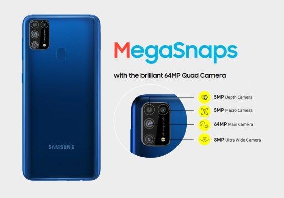 삼성전자 2020년형 M 시리즈 '갤럭시M31' 후면 카메라 설명