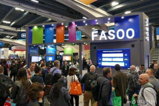 파수닷컴이 이달 28일(현지시간)까지 미국 샌프 샌프란시스코에서 열리는 보안전시회 'RSA 2020'에 참가했다./사진제공=파수닷컴